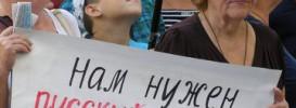 Проблема языка в Украине в цифрах