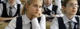 Социологи заинтересовались будущим пятиклассников